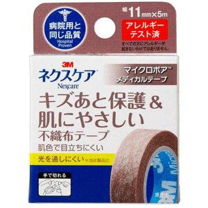 3Mジャパン ネクスケア 不織布テープ ライトブラウン ネクスケアフショクフブラウン11ミリ