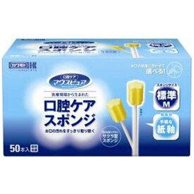 川本産業 マウスピュア 口腔ケアスポンジ 紙軸 Mサイズ(50本入) コウクウケアスポンジカミジク