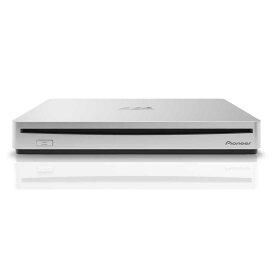 パイオニア PIONEER ポータブルブルーレイドライブ[USB−A/USB−C対応]シルバー ソフト無し BDR-XS07JL