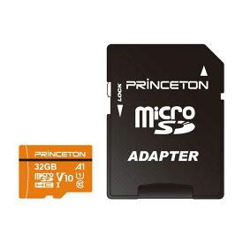 プリンストン microSDHCメモリーカード UHS−I/UHSスピードクラス1対応(SDHC変換アダプタ付き) 「Class10対応/32GB」 RPMSDA-32G