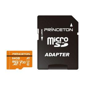 プリンストン microSDXCメモリーカード UHS−I/UHSスピードクラス3対応(SDXC変換アダプタ付き) 「Class10対応/64GB」 RPMSDA-64G