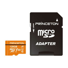 プリンストン microSDXCメモリーカード UHS-I/UHSスピードクラス3対応(SDXC変換アダプタ付き) 「Class10対応/128GB」 RPMSDA-128G