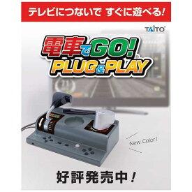 タイトー TVゲ−ム機本体 電車でGO! PLUG&PLAY