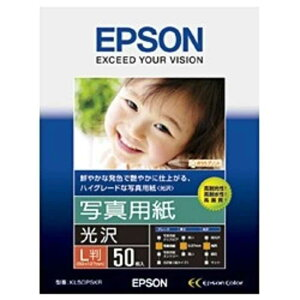 エプソン EPSON 写真用紙「光沢」 KL50PSKR