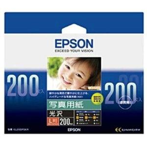 エプソン EPSON 写真用紙「光沢」 KL200PSKR(光沢)