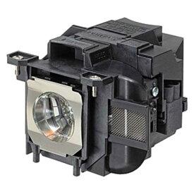 エプソン EPSON 交換用ランプ ELPLP78