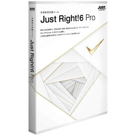 ジャストシステム 〔Win版〕Just Right!6 Pro 通常版 JUST RIGHT!6 PRO ツウシ