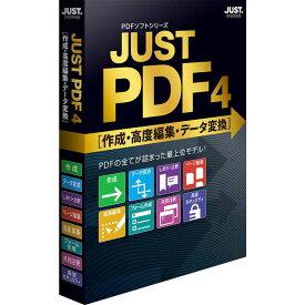 ジャストシステム JUST PDF 4 [作成・高度編集・データ変換] 通常版 [Windows用] 1429604