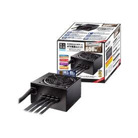 玄人志向 650W PC電源 80PLUS BRONZE取得 ATX電源 プラグインタイプ KRPW-BK650W/85+ [ATX/EPS /Bronze]
