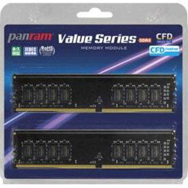 CFD デスクトップ用メモリ CFD Panram DDR4−2666 288pin DIMM W4U2666PS4GC19 4GB 2枚組