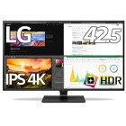LG 4K PCモニター [42.5型/ワイド/4K(3840×2160)] 43UN700-B