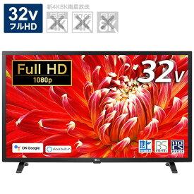 LG 32V型フルハイビジョン液晶テレビ[YouTube対応] 32LX6900PJA
