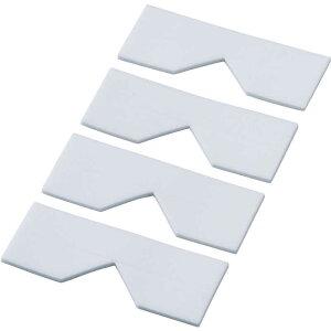 トラスコ中山 エッジクッションテープ コーナー用 ホワイト 4枚入 TECC50W