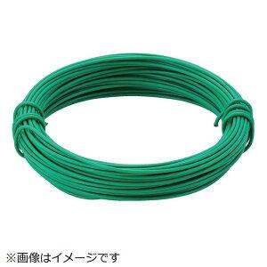 トラスコ中山 カラー針金 小巻タイプ・18番手 緑 線径1.2mm TCWS12GN