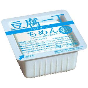 ジオ [付箋] 豆腐一丁 もめん・小(64×64mm・250枚) TMS-1