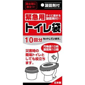 アイワ aiwa 緊急用トイレ袋 10回分 90099