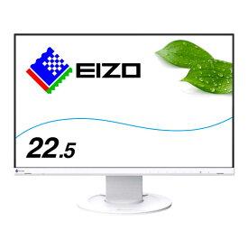 EIZO [22.5型/スクエア/フルHD]PCモニター FlexScan スタンドあり EV2360-WT ホワイト