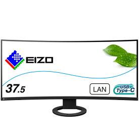EIZO USB−C接続 PCモニター FlexScan ブラック [37.5型/ワイド/曲面型/UWQHD+(3840×1600)] EV3895-BK