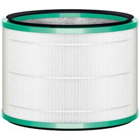ダイソン dyson 空気清浄機能付ファン交換用フィルター HP/DP用 「Pure シリーズ」