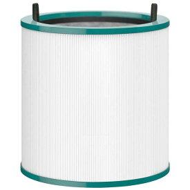 ダイソン dyson Dyson Pure シリーズ交換用フィルター(AM/TP/BP用) コウカンフィルター(AM/TP/BP)