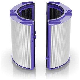 ダイソン dyson PH01WS交換用 一体型グラスHEPA・活性炭フィルター コウカンヨウフィルタ