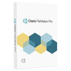 ファイルメーカー Claris FileMaker Pro 19 [Win・Mac用] HP8H2JA