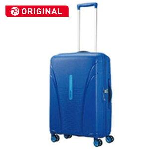 アメリカンツーリスター TSAロック搭載 軽量スーツケース Skytracer(32L) H422G01001 ブルー