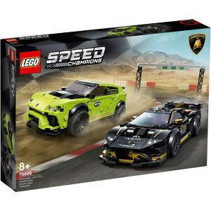 レゴジャパン レゴブロック スピードチャンピオン 76899 ランボルギーニ ウルスST-X & ウラカン・スーパートロフェオ EVO