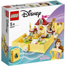 レゴジャパン レゴブロック 43177 ディズニー ベルのプリンセスブック