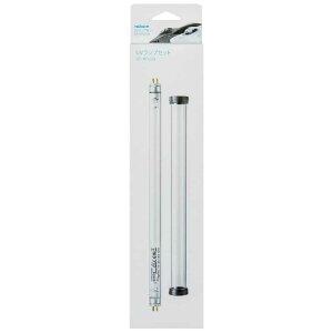 レイコップ 「ふとんクリーナー用」UVランプセット(RP−100用) SP-RP003