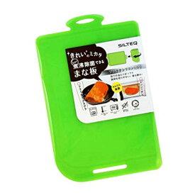 SILTEQ SILTEQ 丸めて除菌 キレイ好きなまな板 90052GR グリーン