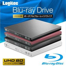 ロジテック ポータブルブルーレイドライブ BDXL対応 UHDBD対応 再生&編集ソフト付 スリム LBD-PVA6U3VGY グレー