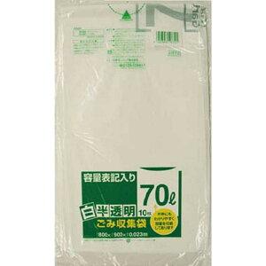 日本サニパック HT72容量表記入り白半透明ゴミ袋70L 10枚 HT72HCL