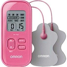 オムロン OMRON 低周波治療器 HVF021PK