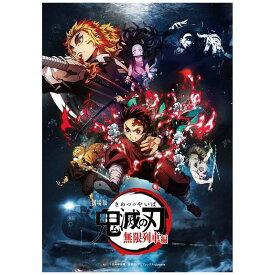 ソニーミュージックマーケティング DVD 劇場版「鬼滅の刃」無限列車編 通常版
