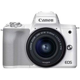 キヤノン CANON EOS Kiss M2 ミラーレス一眼カメラ EF−M15−45 IS STM レンズキット [ズームレンズ] EOSKISSM2WH1545ISLK ホワイト