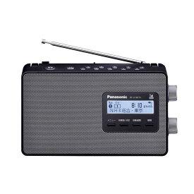 パナソニック Panasonic 据え置きラジオ RF-U180TV ブラック