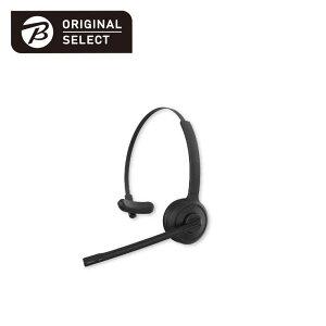 MPOWJAPAN Bluetoothヘッドセット ORIGINAL SELECT [ワイヤレス(Bluetooth)/片耳/ヘッドバンドタイプ] OBWTHN11