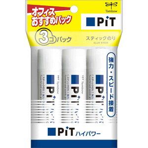 トンボ鉛筆 スティック糊ピットハイパワーN3Pパック HCA-321