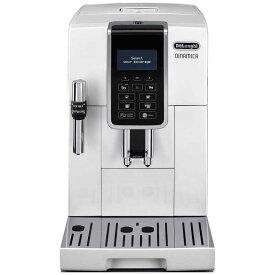 デロンギ ディナミカ コンパクト全自動コーヒーマシン ECAM35035W
