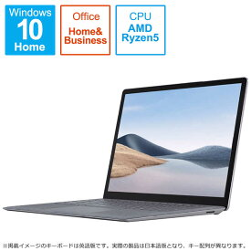 マイクロソフト Microsoft Surface Laptop 4(サーフェス ラップトップ 4) プラチナ [13.5型 /AMD Ryzen 5 /SSD:256GB /メモリ:8GB /2021年4月モデル] 5PB-00020