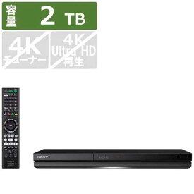 ソニー SONY ブルーレイレコーダー[2TB/2番組同時録画] BDZ-ZW2800