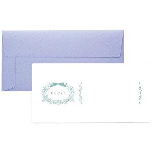 山桜 coto・no・ha 長方形カード・封筒 お礼01 351274