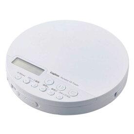 エレコム ELECOM ポータブルCDプレーヤー リモコン付属 有線&Bluetooth対応 LCP-PAP02BWH