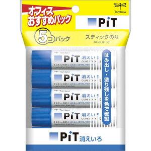 トンボ鉛筆 スティック糊消えいろピットS5Pパック HCA-513