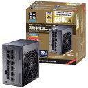 玄人志向 650W PC電源 80PLUS GOLD取得 ATX電源 (プラグインタイプ)  KRPW-GK650W/90+