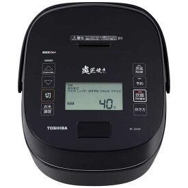 東芝 TOSHIBA 炊飯器 [圧力IH /5合] RC-10VSR-K グランブラック