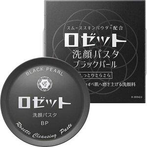 ロゼット ROSETTE(ロゼット)洗顔パスタ ブラックパール 90g センガンパスタBP(90g