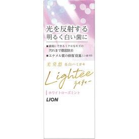 LION Lightee(ライティー)ハミガキ ホワイトローズミント 53g 5 ライテイハミガキRM53