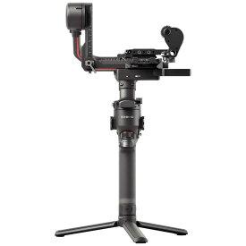 DJI DJI RS 2 Pro Combo カメラスタビライザー RS2CP2